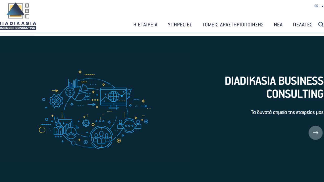 Diadikasia: Demo4Grid, Demonstration of 4MW Pressurized Alkaline Electrolyser for Grid Balancing Services